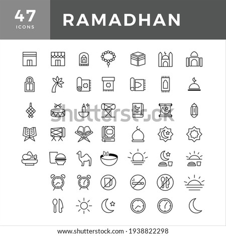 islamic icon with thin line style, use for islamic event or pictogram assets, ramadhan kareem, ied mubarak. Islamic Line Art Icons Set. Ramadan Kareem Line Vector Icons.