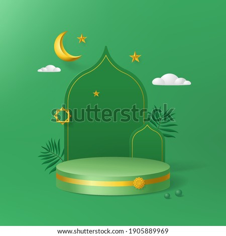 Islamic minimal cylinder platform in green background for ramadan with leaf, golden Crescent moon, stars. 3d vector podium for product display, presentation, stage, base