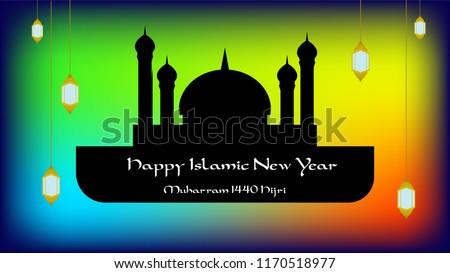 Islamic New Year Banner Wallpaper Islamic Muharram 1440 Hijri Islamic Muharram Banner Festival