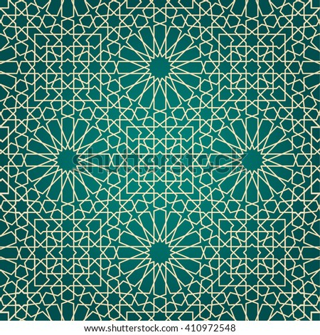 islamic oriental seamless