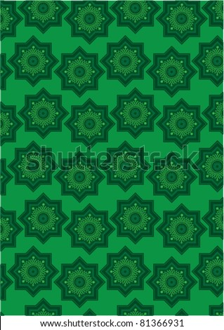 Islamic pattern - stock vector