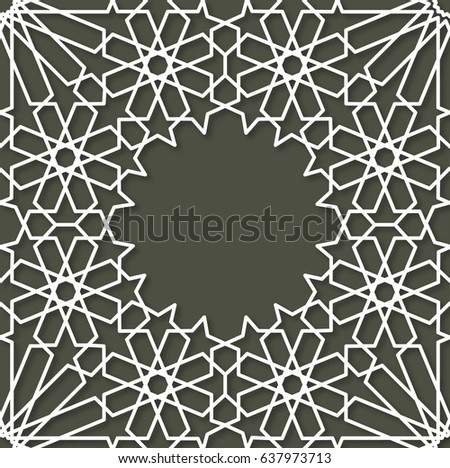 Star Moroccan Pattern Background - Download Free Vector Art, Stock ...
