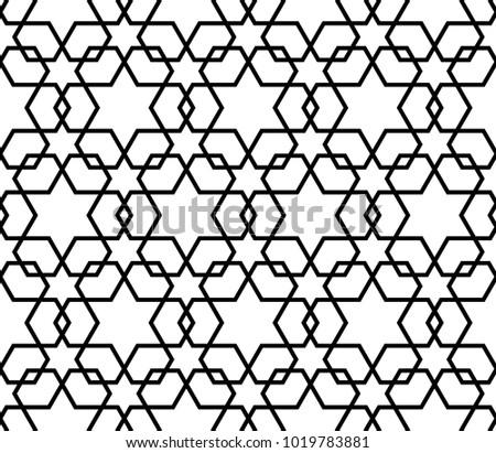Islamic Pattern Seamless Vector Geometric Black And White Lattice Background In Arabic Style