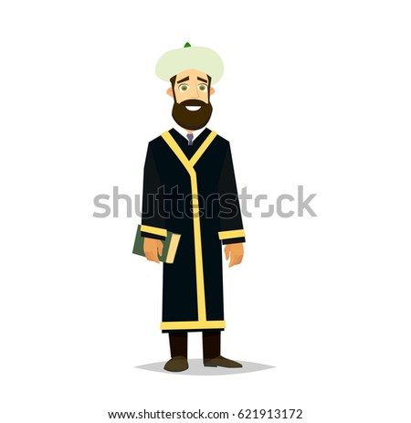 islamic priest portrait  muslim
