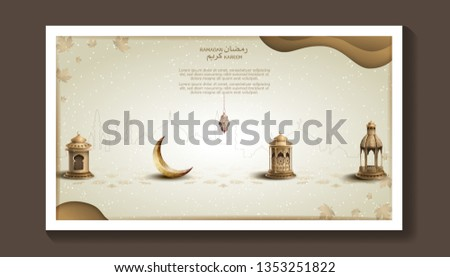 islamic ramadan kareem brochure design template with gold lanterns and crescent moon