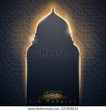 islamic vector design glow