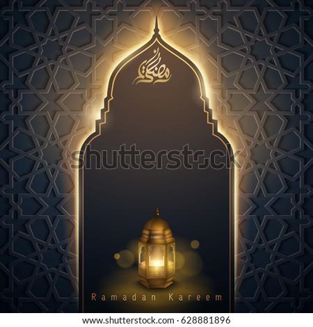 Islamic vector design glow mosque interior with arabic lantern for Ramadan Kareem background