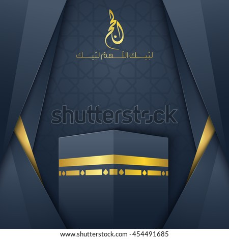 islamic vector design hajj