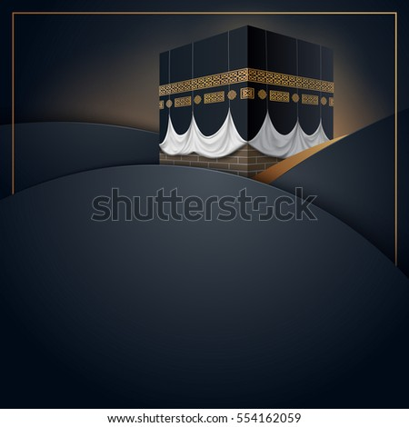 islamic vector design kaaba