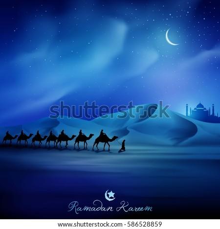 islamic vector illustration