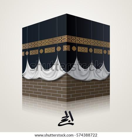Islamic vector realistic icon illustration of kaaba for hajj (pilgrimage) in mecca