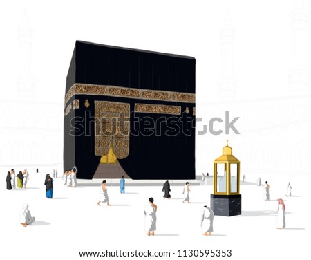 islamic vector realistic