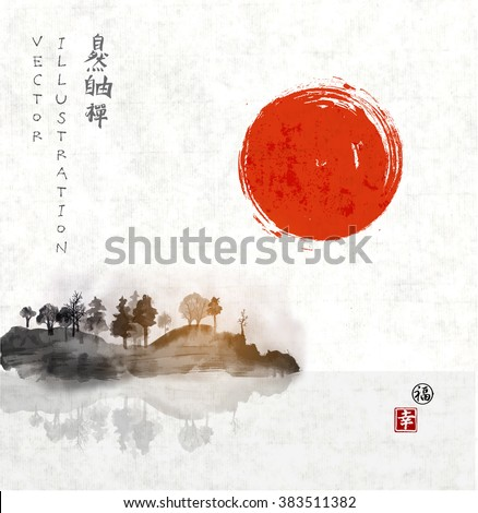 Island with trees in fog. Traditional Japanese ink painting sumie on vintage rice paper. Vector illustration. Contains hieroglyph - happiness, luck. zen, freedom, nature