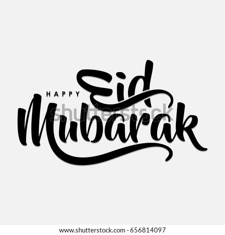 isolated calligraphy of happy eid mubarak with black color