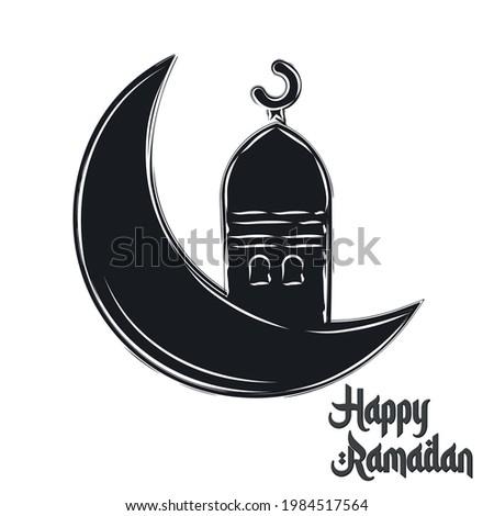 Isolated Moon Ayna ramadan kareem draw black muslim holy vector illustration Stok fotoğraf ©