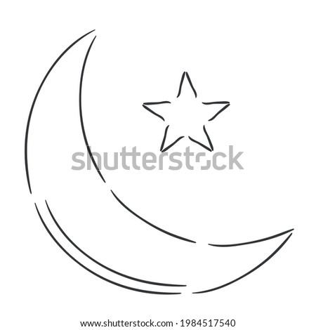 Isolated Moon Ayna ramadan kareem draw muslim holy vector illustration Stok fotoğraf ©