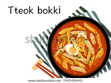 Isolated stir-fried rice cakes with boiled eggs in a bowl on white background. Tteokbokki, Close up top view Asian food vector illustration. Zdjęcia stock ©