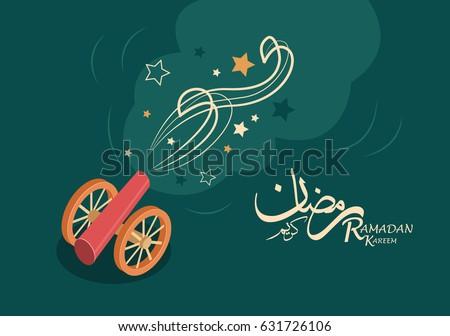 isometric ramadan cannon gun