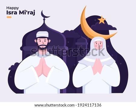 isra mi'raj the journey Prophet Muhammad flat illustration with mosque, moon, stars at night. greeting happy isra mi'raj day with muslim Islam people. Suitable for greeting card, postcard, banner, web Zdjęcia stock ©