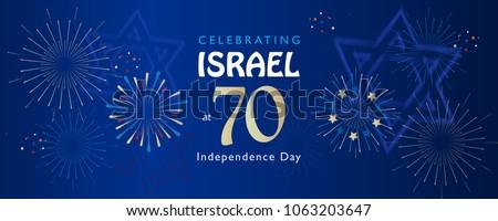 Israel 70 anniversary, Independence Day, festive greeting poster, Jewish Holiday, Jerusalem banner with Israeli blue star, fireworks, vector modern concept design wallpaper. Banner 1948-2018 celebrate