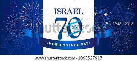 Israel 70 anniversary, Independence Day, Yom Haatzmaut Jewish holiday festive greeting poster, Jerusalem banner with Israeli blue star, flag, fireworks, vector modern design wallpaper. 2018 celebrate