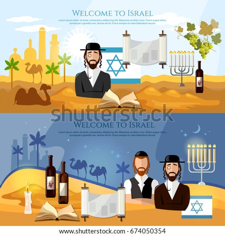 israel banner tradition and