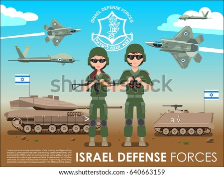 israel defense forces army