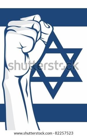 israel fist - stock vector