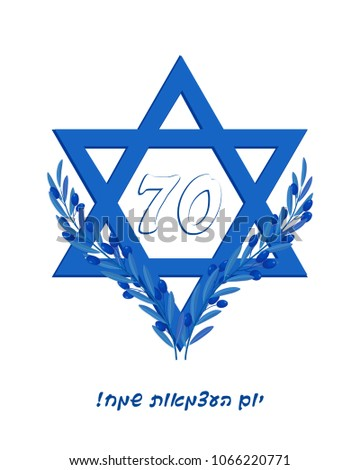 jewish singles in independence Someone you can love is nearby browse profiles & photos of jewish singles in independence, oh join matchcom, the leader in online dating with more dates, more relationships and more.