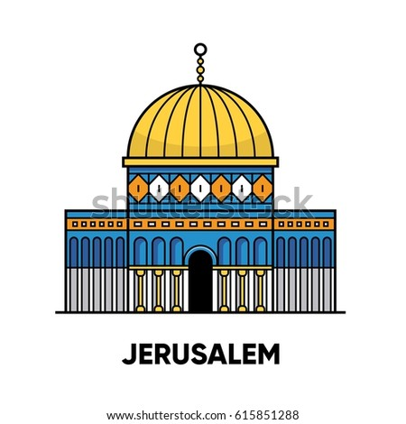 Israel, Jerusalem, Mosque Dome of the Rock, vector travel illustration, flat icon