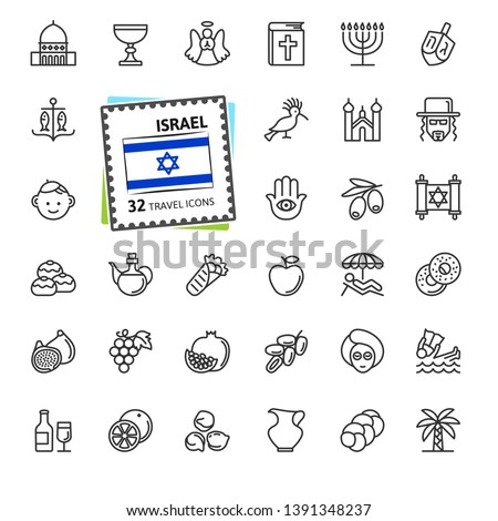 Israel - minimal thin line web icon set.  Outline icons collection. Travel series. Simple vector illustration.