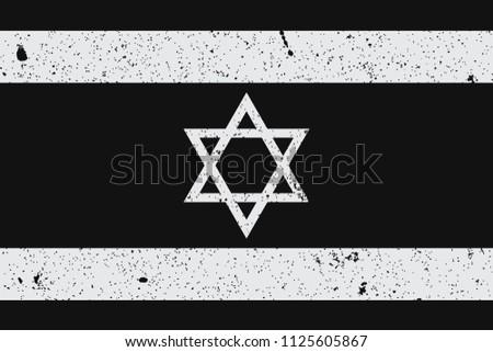 Israel National Flag Black and White Grunge. Vector.