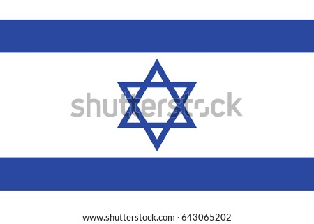 Israel National Flag. Vector.