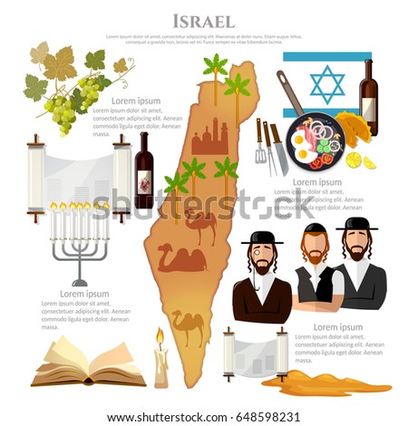 israel tradition and culture