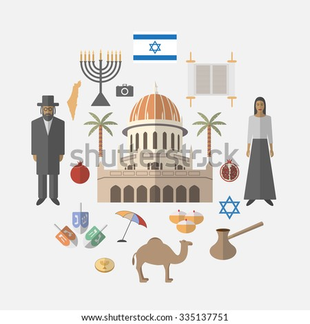 israel travel  vector