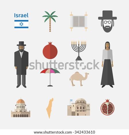israel travel  vector