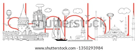 Istanbul doodle silhouette. Vector skyline illustration - clouds, balloons. Collage or city panorama #1350293984
