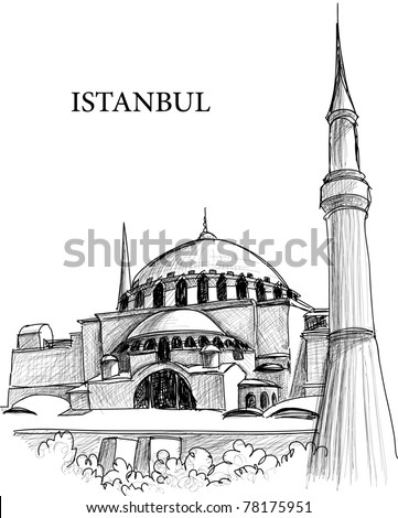 istanbul st sophia cathedral