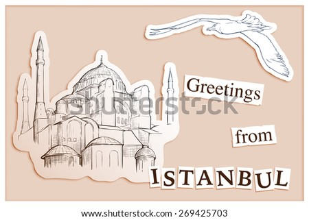 istanbul traveling notes with