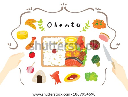 It is a fun illustration to make a lunch box(It is written in English as the meaning of bento in Japanese)