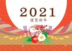 It is a New Year's card for the new year of 2021. The zodiac ox and camellia flowers are written. Auspicious goods are written (Happy New Year is written in Japanese)