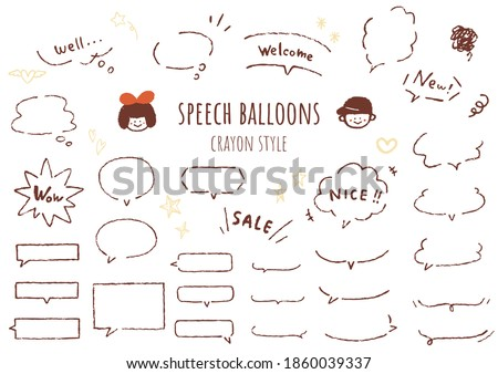 It is a set of speech balloons like drawn with crayons. It is a line drawing, and there is no fill part. Vector.