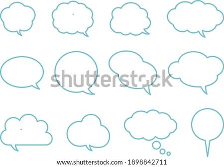 It is an illustration of speech bubble. Photo stock ©
