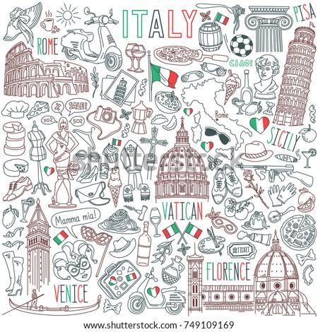 italy doodle set famous