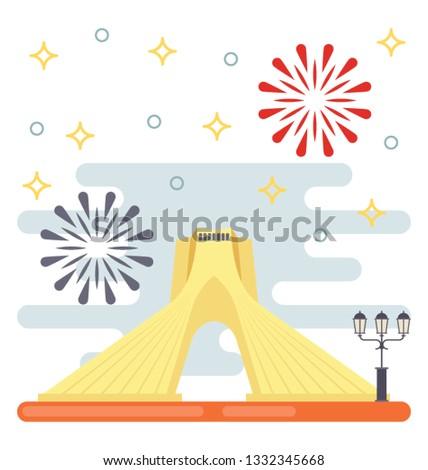 Itza landmark, asian landmark flat icon