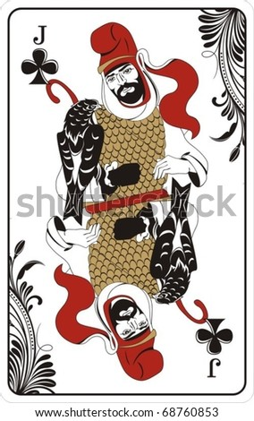 Jack of clubs from deck of playing cards, rest of deck available.