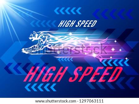 jaguar  cat high speed concept