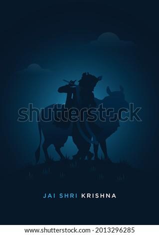 Jai Shree Krishna Minimal Poster, Krishna Playing Flute, Happy Janmashtami - Vector