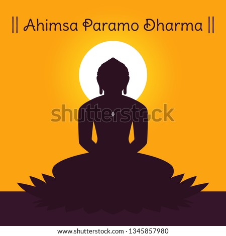 Jainism Tirthankara Silhouette | Jain religion greeting wishes | Ahimsa Paramo Dharma text message means