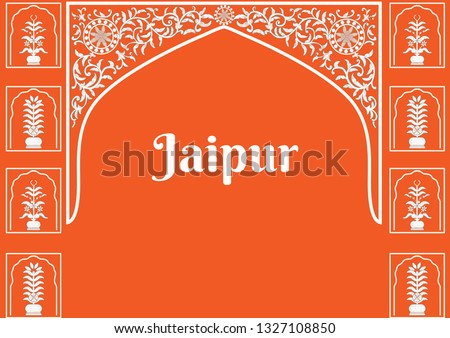 Jaipur old city's architect and entrance gate design.